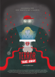 Poster-TTA